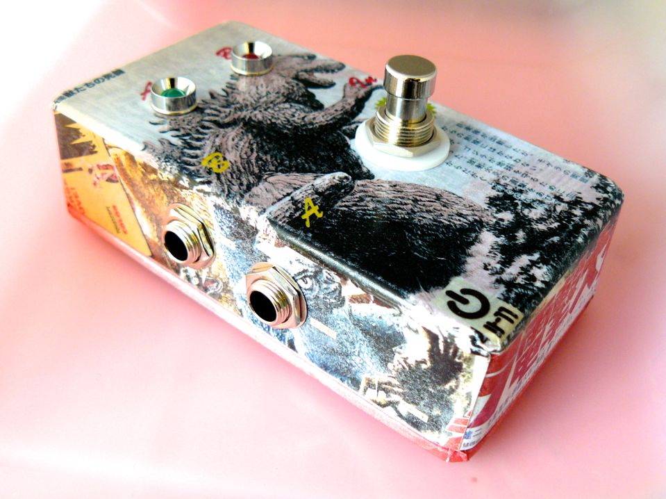I11-Audio-GodzillA-B-Box-2